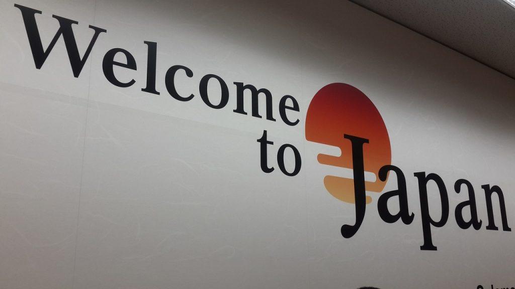 Bienvenida-de-Japon