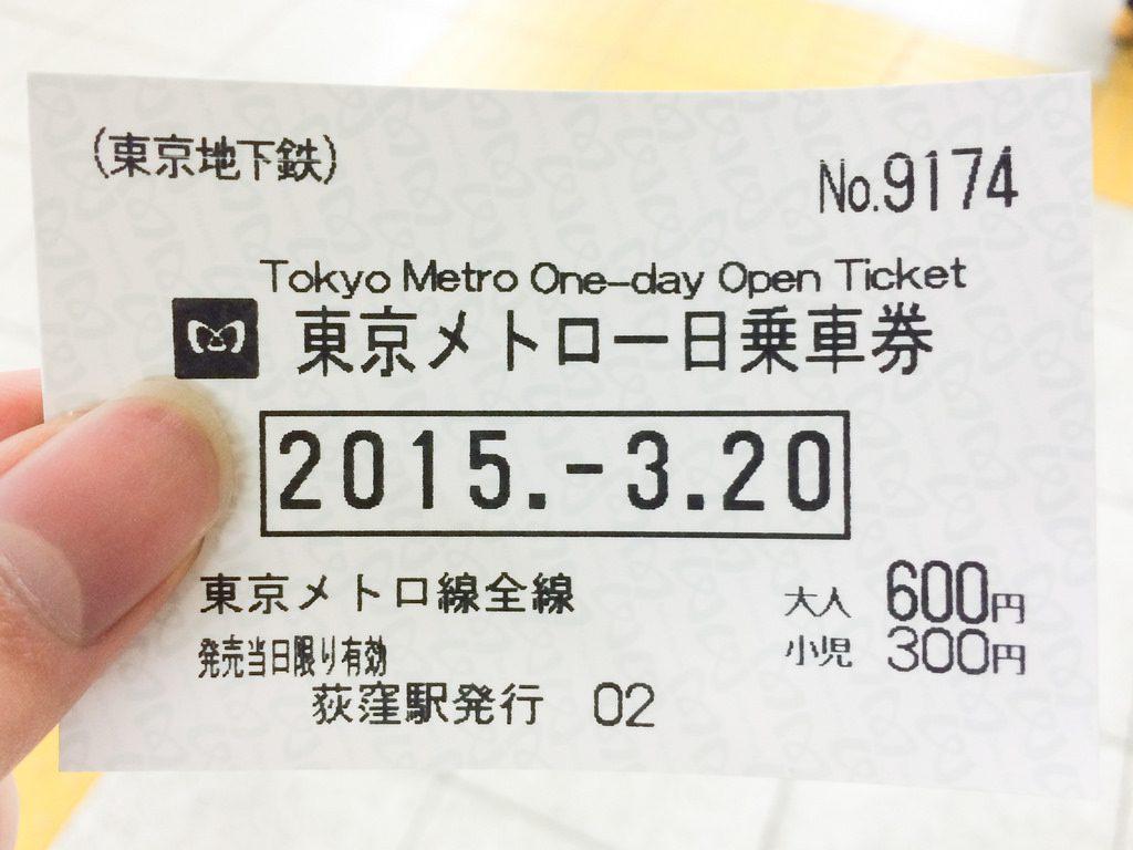 Billete-de-transporte-de-Tokio