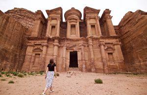 Información general de Petra