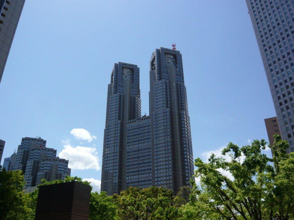 Exterior-del-Ayuntamiento-de-Tokio