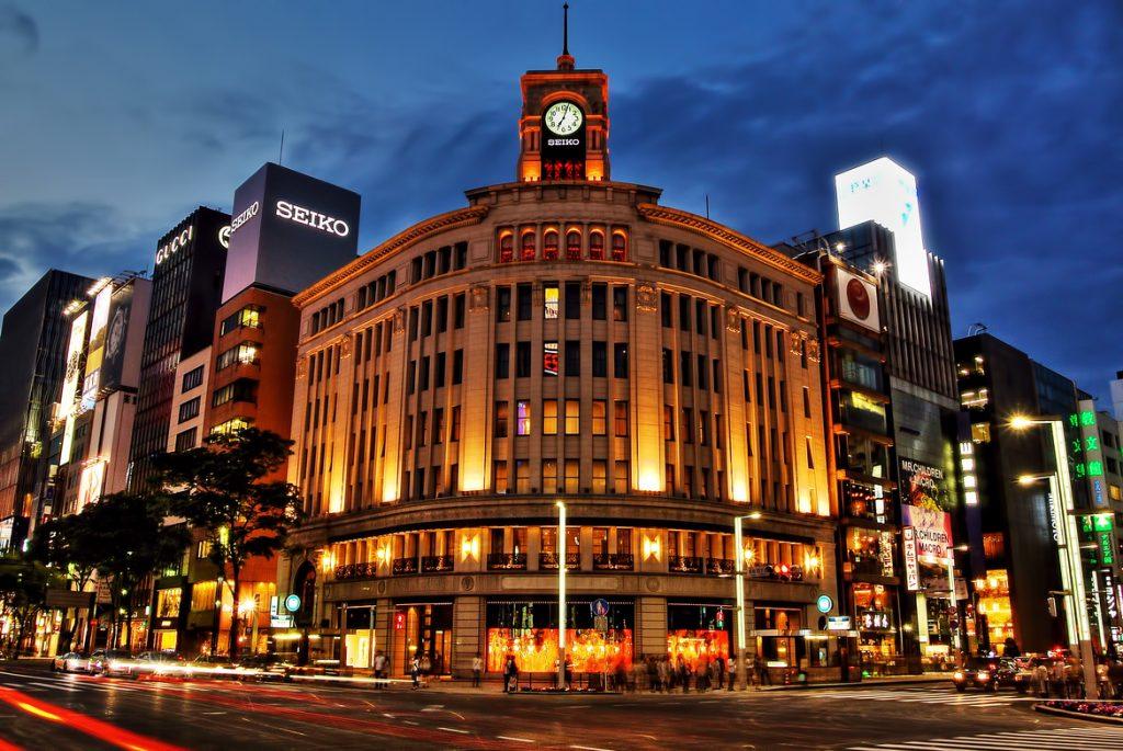 Ginza-Wako-de-Tokio