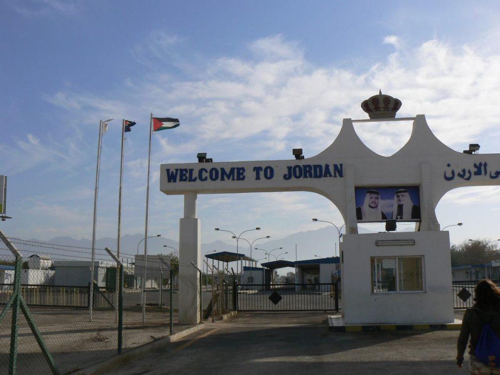 Ingreso-a-Jordania