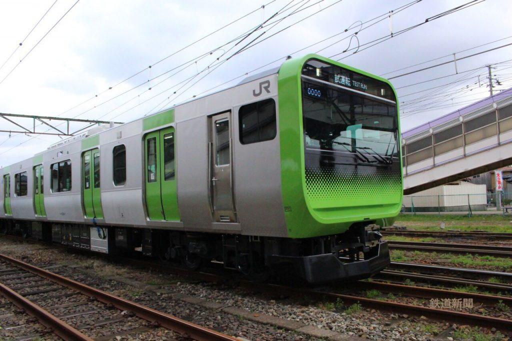Linea-Yamanote