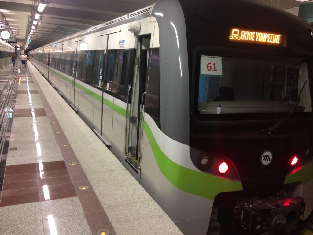 Metro-de-Atenas-1