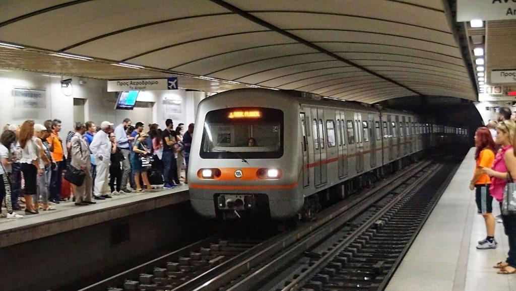 Metro-de-Atenas