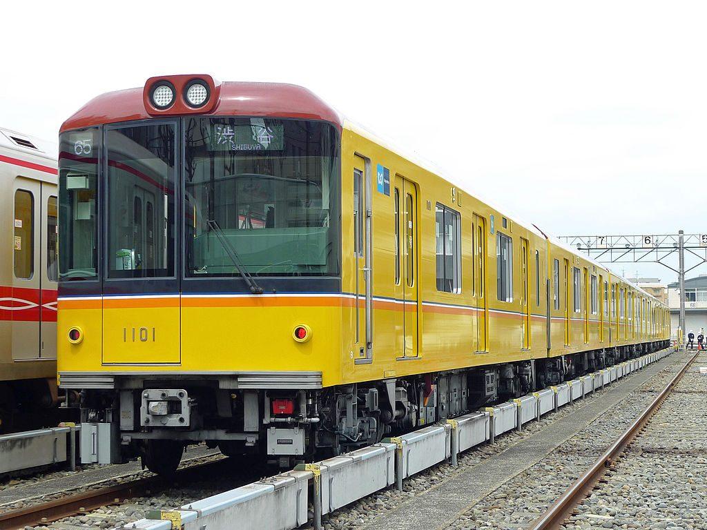 Metro-de-Tokio