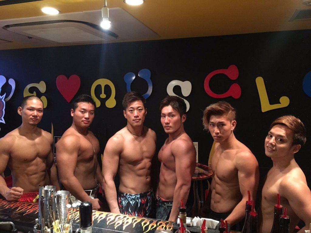 Muscle-Bar