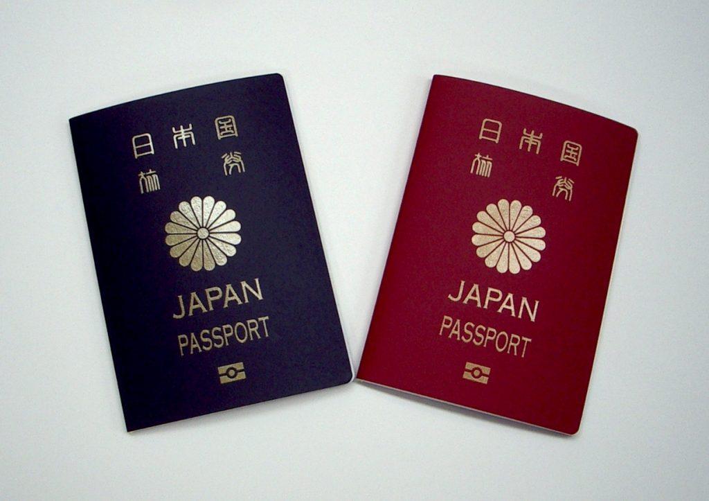 Pasaporte-japones