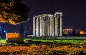 Fotos de Atenas